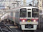京王9045F