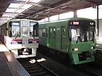 京王9039F・8013F