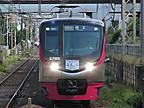 京王5035F