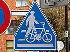 横断歩道標識