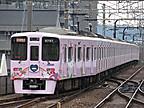 京王9031F