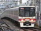 京王8004F