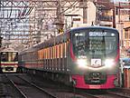 京王5035F・8007F