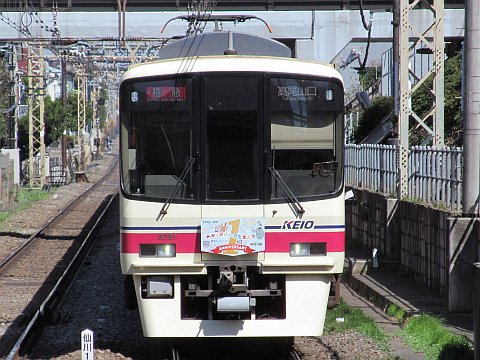 8011F