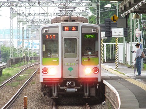 10-240F